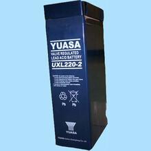 汤浅蓄电池UXL200-2N汤浅电池2V200AH现货报价供应