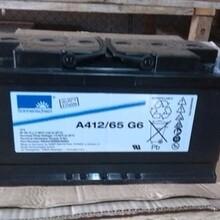 济南德国阳光蓄电池A412/65G6直流电源备用蓄电池