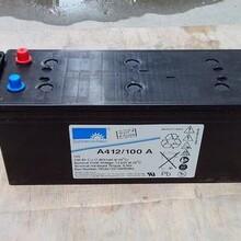 配电柜配套蓄电池直流屏蓄电池德国阳光蓄电池A412/65G6原装进口蓄电池报价图片