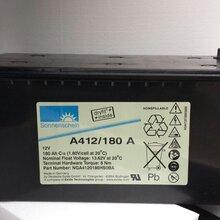 发电机组蓄电池,配套德国阳光蓄电池A412/180A大容量长寿命胶体电池图片