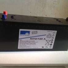 新疆德国阳光蓄电池A412/120A中石化加油站后备电源系统备用电池