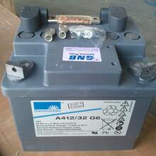 供应江苏德国阳光蓄电池A412/32G6电力专用