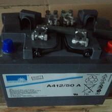 供应上海德国阳光蓄电池A412/50AUPS后备电池组