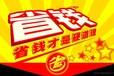 上海水电施工队有队伍清包全包都可以有资质
