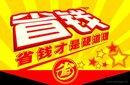 上海水电施工队有队伍清包全包都可以有资质图片