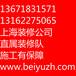 上海二手房裝修公司水電改造