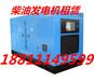北京市发电机租赁通州区发电机出租188-111-49599