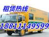 供应宁河县发电机租赁天津市30-1500发电机出租