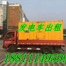博野县大型发电机出租租赁图片