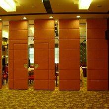 湖南宴会厅活动隔断,长沙酒店活动隔断屏风图片