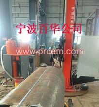 钢管内外直缝自动焊机