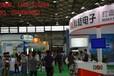 2018中國國際第18屆電力電工設備及智能輸變電設備展