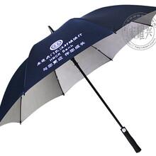 南宁广告伞定制,定做礼品伞三折伞,折叠伞雨伞厂家图片