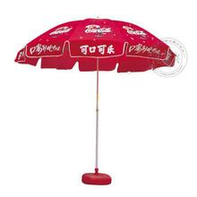 南宁户外太阳伞,镀锌架太阳伞,广告伞定做3米户外伞图片