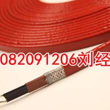 防爆自限温发热电缆订购工业电伴热带工程图片