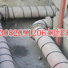 管道加热电伴热工艺消防栓发热电缆接法图片