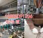 管線防凍電熱帶_家用太陽能電伴熱帶參數