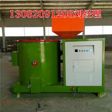 北京生物质智能烘干燃烧机使用说明图片