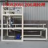水泥发泡板生产设备