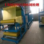 调速型玻璃棉板包装机_小型热缩膜封切包装机生产
