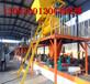 fs结构保温设备_东营fs外模板生产线设备规范