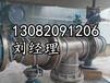 仪表防冻电伴热_管道用加热带工程