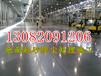供应混凝土渗透硬化剂_水泥地面表面固化剂生产厂家