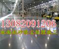 专售透水混凝土固化剂_混凝土液体硬化剂地坪做法