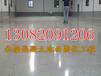 批发水泥混凝土硬化剂_混凝土起砂固化剂使用方法