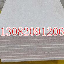 丹东硅质阻燃苯板市场价格图片