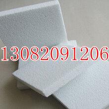 伊宁防火聚合硅质聚苯板专业厂家图片