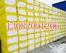 瑞金a级硅脂聚苯板,匀质a级硅质聚苯板怎么卖