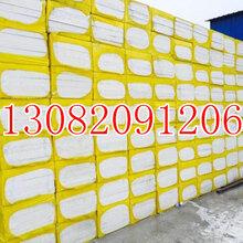 松原eps改性硅质聚苯板市场报价图片