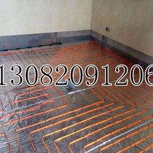 供应优质高端碳纤维电地暖销售安装