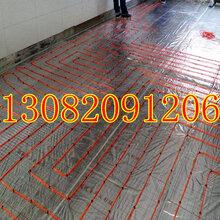 齊全電地暖安裝收費電地暖接線怎么連接圖片