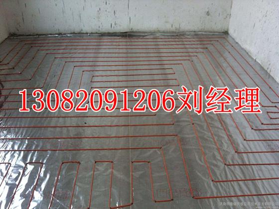 高端电热采暖地暖发热线电地暖采暖设备代理