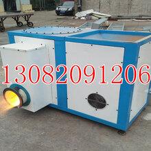 风冷生物质燃烧机,锅炉燃烧机生产商图片