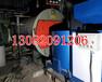 锅炉净化生物质燃烧机,生物质颗粒燃料燃烧机生产厂家