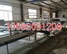 自動水泥巖棉復合板設備體系詳情