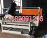 高效益雙面巖棉砂漿復合板設備廠家規格