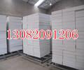 连云港a级防火轻匀质板,匀质改性板生产厂家