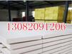 直銷聚合物保溫聚苯板,屋面勻質保溫板特性