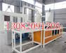 销售a级硅质板生产线,改性硅质板设备大量销售