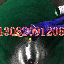 商丘环氧玻璃鳞片胶泥防腐价格厂家图片