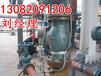 低温自调温电热带接法