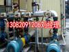 低溫自控溫防爆伴熱帶/高溫恒功率電伴熱帶代理