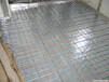 四平專業電地熱采暖生產商