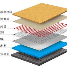 节能电热地暖耗电量_电热地暖工程安装图片
