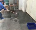 朝阳混凝土密封固化剂渗透剂地面硬化