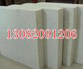 楚雄聚合硅质改性聚苯板多少钱